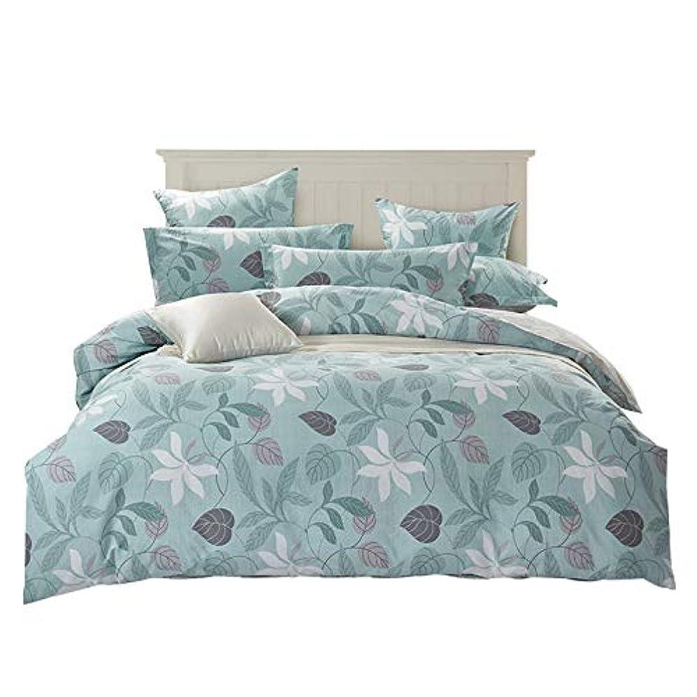 兵隊パンツ広まった田園のベッドの上の用品のメーカーが純綿の小さい清新な製品を直売して4点セットの全綿の横柄をセットするのが好きです