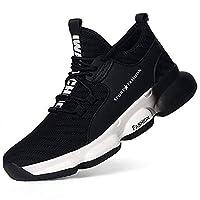 [ブルーポメロ] 安全靴 あんぜん靴 作業靴 スニーカー メンズ レディース 鋼先芯 KEVLARミッドソール 鋼製ミッドソール 軽量 通気 耐摩耗 衝撃吸収 男女兼用 8875ホワイト 24.5