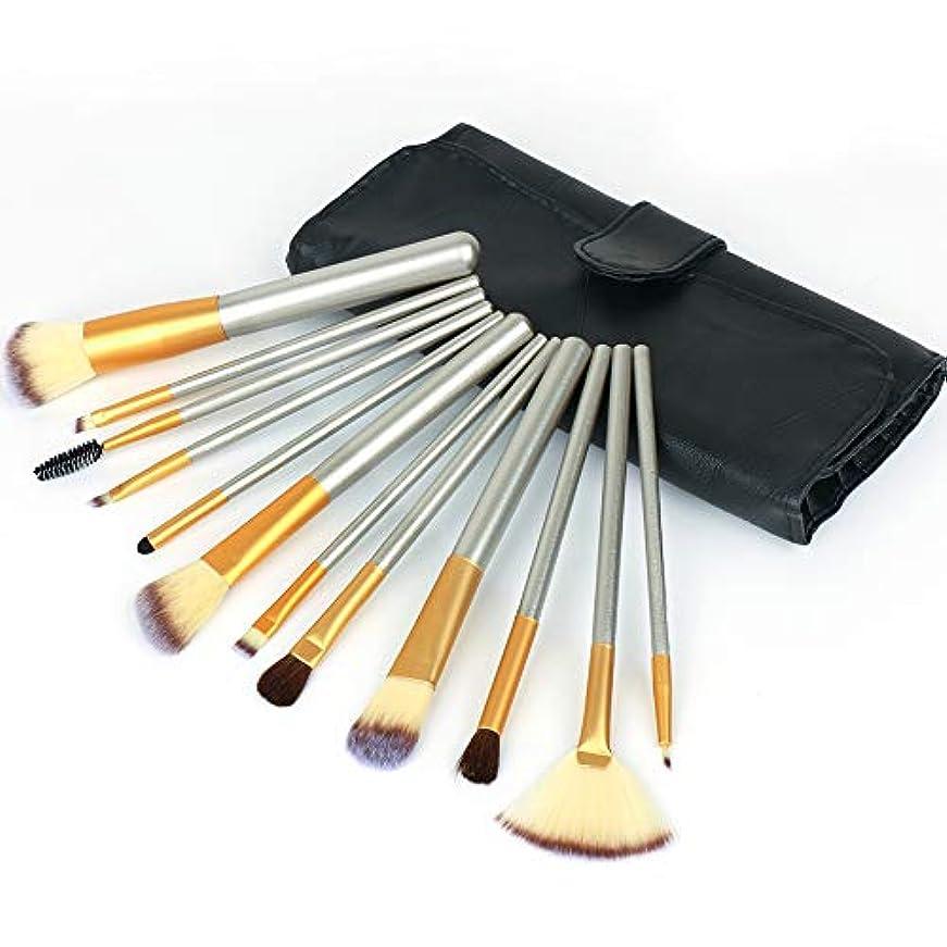 広げる里親安全なメイクブラシセット 12本 プロ 高級 化粧筆 柔らかい 化粧ブラシ フェイスブラシ コスメブラシ MANLI 専用ポーチ付