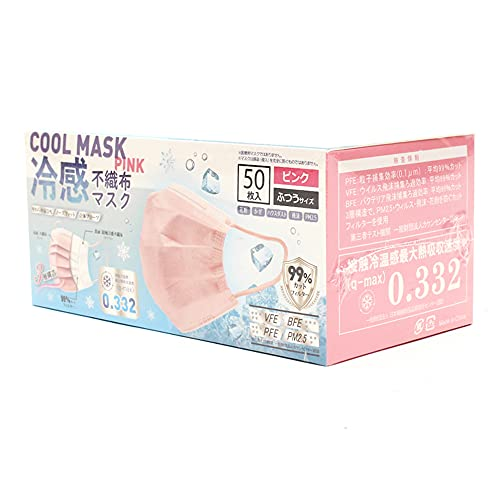 不織布マスク 冷感 夏マスク 不織布 接触冷感 マスク ひんやりマスク 接触冷感 冷感マスク 高機能99%カット 蒸れにくい 長時間使用 息しやすい 夏用 冷感 不織布マスク