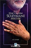 Sehit Haci Kasim Süleymani Mektebi