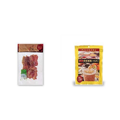[2点セット] 薫製達人 豚バラベーコン燻製(60g)[飛騨山椒付き]・醗酵焙煎雑穀パウダー MISUKARU(ミスカル)(200g)