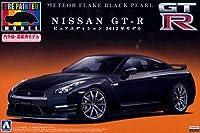 124 プリペイントモデル No.29 GT-R R35 ピュアエディション メテオ フレーク ブラック パール プラモデルアオシマ