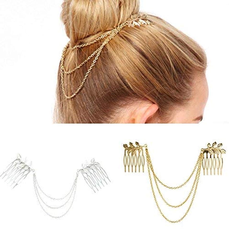 Numblartd 2 Pcs Women BOHO Chic Metal Leaf Chain Tassel Headband Hair Comb - Fashion Fringe Hair Clip Pins Hairpin HeadPiece Head Band Headwear Hair Accessories for Wedding Party or Everyday Wear [並行輸入品]