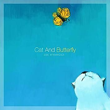 고양이와 나비