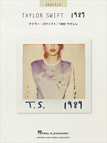 テイラー・スウィフト/1989:ウクレレ
