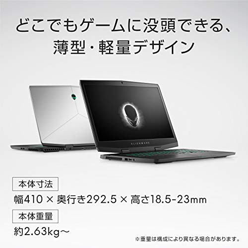 DELL『ALIENWARE17スタンダードVR』