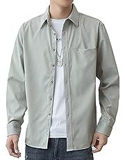 Sukinana 襯衫 男士 長袖 秋裝 寬松 素色 休閑襯衫 柔軟 舒適 時尚 上衣 服裝 男士