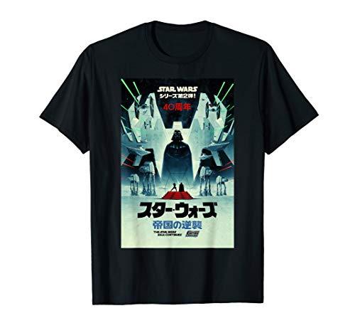 Star Wars: The Empire Strikes Back 40th Anniversary Kanji T-Shirt
