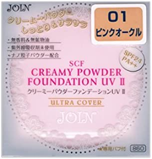 ジョイン SCFクリーミーパウダーファンデーションUV 2 専用パフ付き 12g 01ピンクオークル