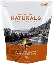 Diamond Pet Foods AS-8610501-2 Small (Pack of 2) Bright Bites Daily Dental Cool Peppermint Flavour Dog Treats