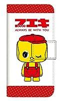 [ZENFONE MAX PRO (M1) ZB602KL] スマホケース 手帳型 ケース デザイン手帳 ゼンフォン マックス プロ エムワン 8226-C. 赤ドットフエキ03 かわいい おしゃれ かっこいい 人気 柄 ケータイケース フエキ どうぶつのり
