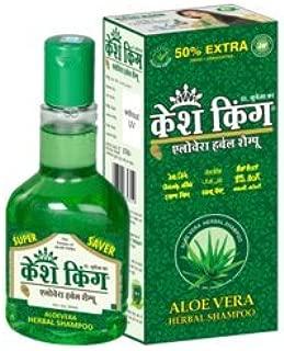 Kesh King Herbal Shampoo (200ml) x 2 Quantities