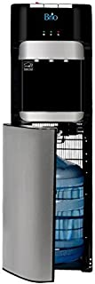 Brio Essential Series Bottom Load Hot, Cold & Room Water Cooler Dispenser - 3 Temperature Modes for Home or Office - UL / Energy Star Approved.