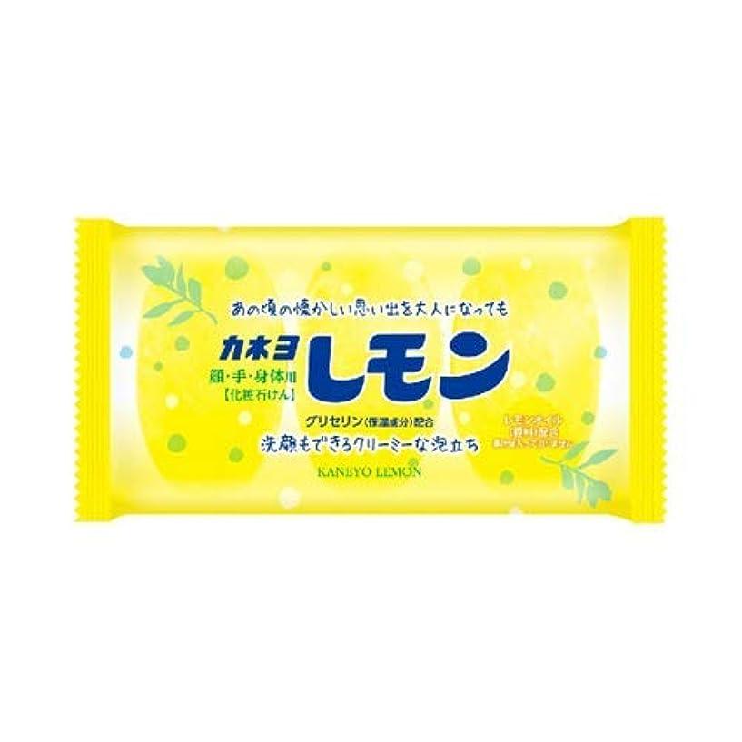 突然のカブ安らぎレモン石けん × 4個セット