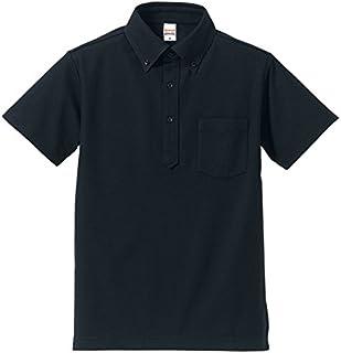 半袖ポロシャツ 5.3オンスドライ鹿の子ポロシャツ ボタンダウン 5051-01UnitedAthle