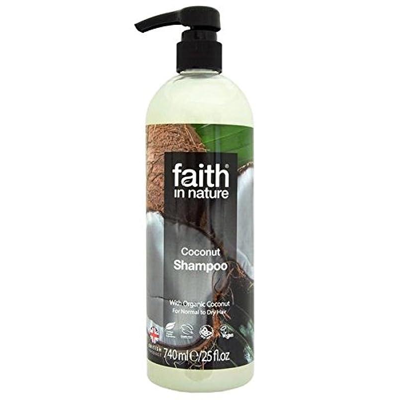 エミュレーションヒューマニスティックカウンターパートFaith in Nature Coconut Shampoo 740ml (Pack of 4) - (Faith In Nature) 自然ココナッツシャンプー740ミリリットルの信仰 (x4) [並行輸入品]