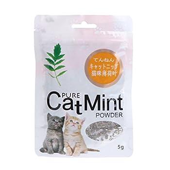 Yanhonin Catnip Jouet - Boule d'herbe à Chat - Cataire - Bio - Friandises à mâcher pour Chat - pour Animal Domestique