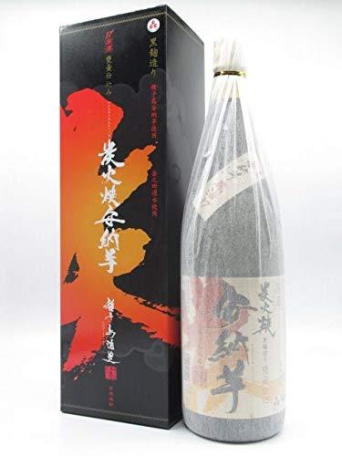 【黒箱】 種子島酒造 炭火焼安納芋 原酒 箱付き 芋焼酎 37度 1800ml