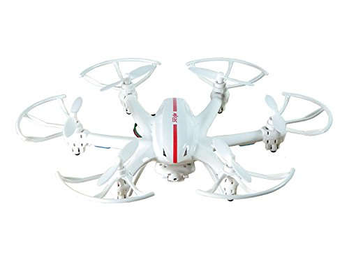 Inguity - MJX X800 - (White) - 6-Axis Gyro First Person View (FPV) Hexcopter Drone with Gravity Sensor Remote - with Free Lanyard