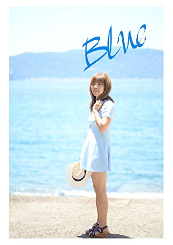 Blue (Color series Book 3) (English Edition)