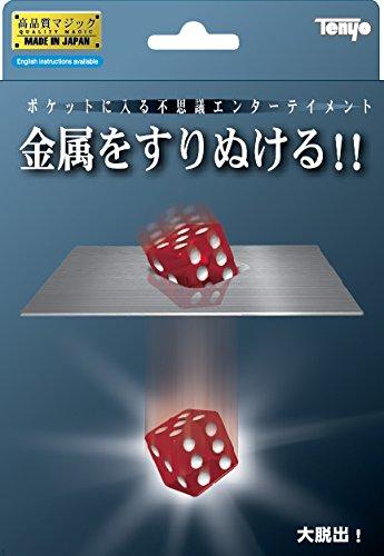The Great Escape (Tenyo)