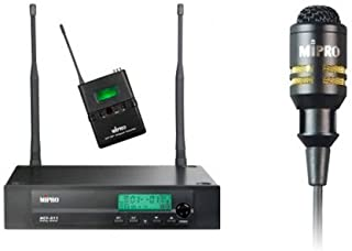 Best mipro wireless system Reviews