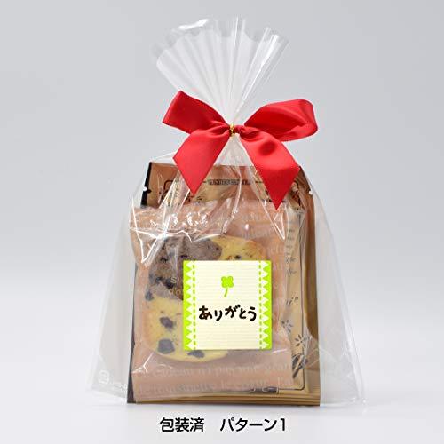 <赤リボン&茶リボンのプチギフト>珈琲クッキー&ドリップバッグ 2名様分[ご自分でラッピング用 2セット]