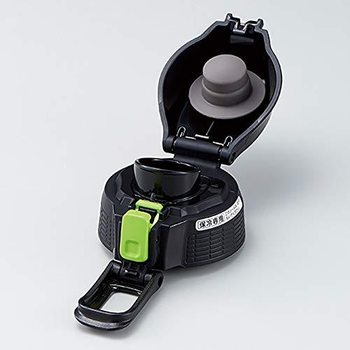 象印 (ZOJIRUSHI) クールボトルせんセット 水筒 直飲み スポーツタイプ ライムグレー SD-S20F-HG