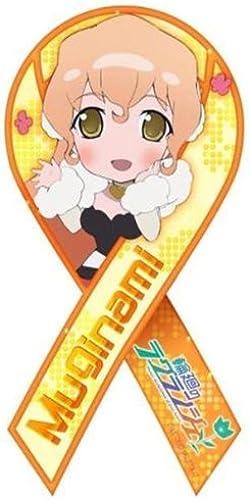 Raglan Gem formic Nami MagColle Rinne (Ribbon Type) (japan import)