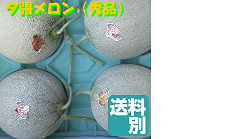 お中元 北海道 夕張メロン 4玉入り(JA共撰 秀品/1玉 2.0kg) メロン 赤肉メロン お取り寄せ