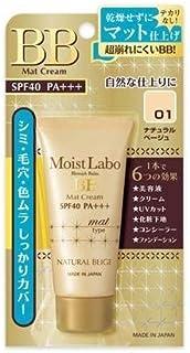 桃谷順天館 モイストラボ BBマットクリーム 01 ナチュラルベージュ 33g(医薬部外品)