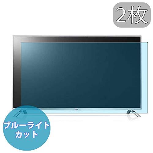 VacFun 2 Piezas Filtro Luz Azul Protector de Pantalla para LG 32' LCD TV 32LB57YM, Screen Protector Sin Burbujas Película Protectora (Not Cristal Templado) Anti Blue Light Filter Nueva versión