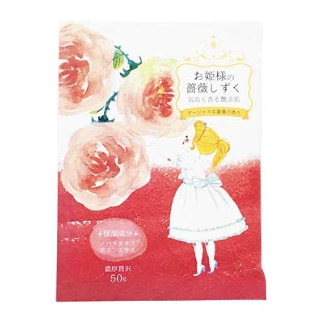 リレー配当月【まとめ買い6個セット】 お姫様風呂 薔薇しずく