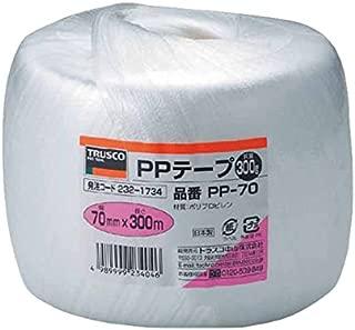 TRUSCO(トラスコ) PPテープ 白 70mm×300m PP70
