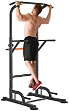 RELIFE REBUILD YOUR LIFE Power Tower Pull Up Dip Station for Home Gym Adjustable Height Strength Training Workout Equipment