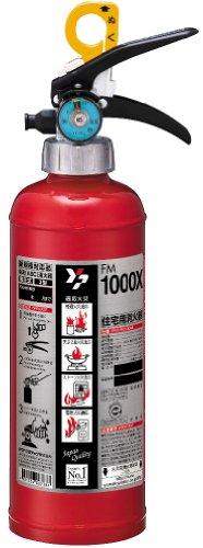 ヤマトプロテック 粉末(ABC)消火器 【蓄圧式】 3型 FM1000X