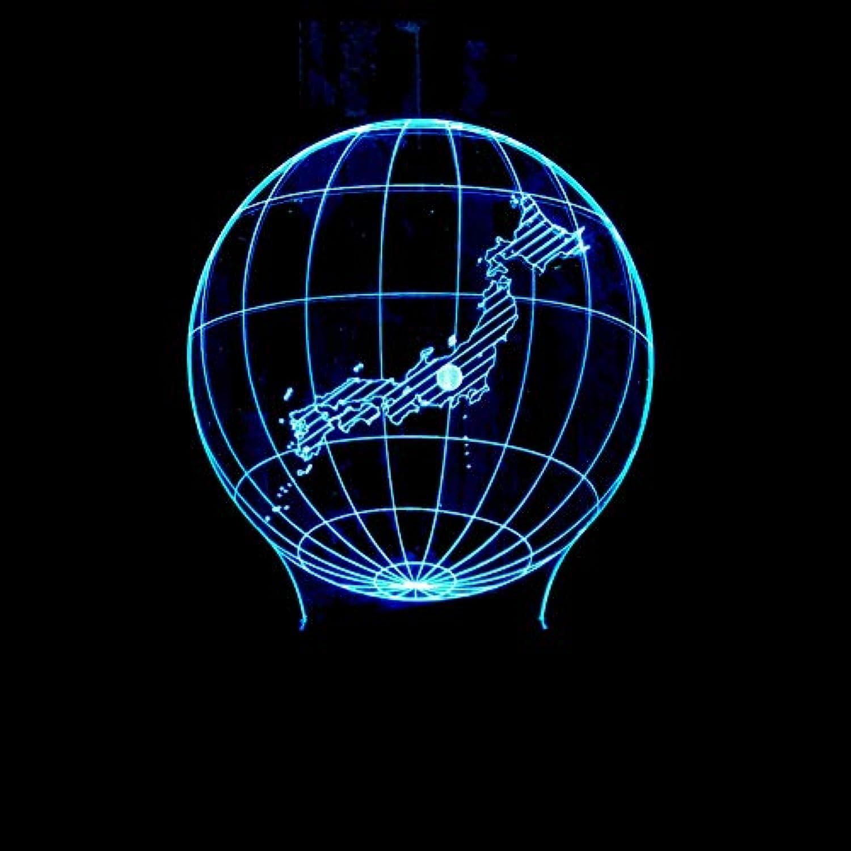 Zyue Mordel 3D Nachtlicht Led Acryl Stereo Vision 3D Lampe 7 Farben ndern USB Schlafzimmer Nachtlicht Schreibtisch Tischlampe,Blautooth-Lautsprecher