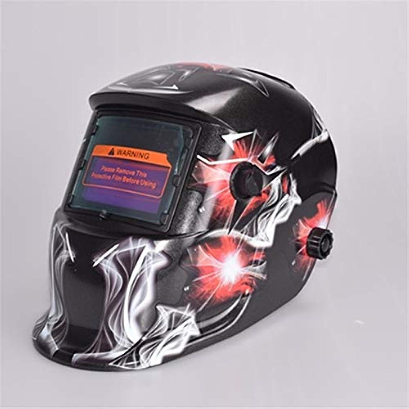 賞賛するかなりの動機オートダークニングソーラー溶接面ARCTIGMIG溶接溶接機レンズ研削マスク