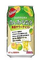 サントリー のんある気分 梅酒サワーテイスト (350ml×24本)×3箱
