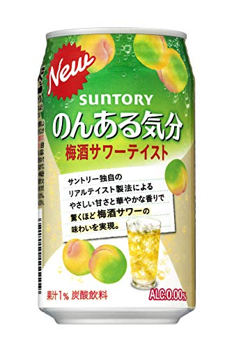 サントリー のんある気分 梅酒サワーテイスト 350ml×24本