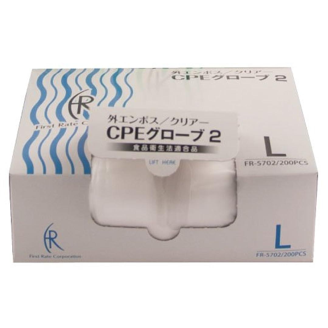 おとなしい案件移動ファーストレイト CPEグローブ2(透明) FR-5702(L)200マイイリ