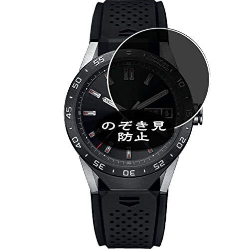 Vaxson Protector de pantalla de privacidad, compatible con TAG Heuer Connected 46 46 mm, protector antiespía [vidrio templado] filtro de privacidad