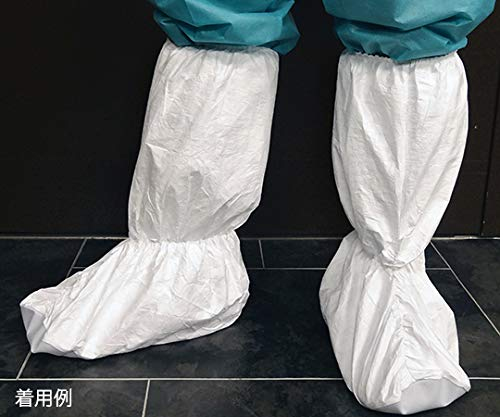 Valumax International 滅菌 Mega Grip TYVEK ブーツカバー S/M S2955