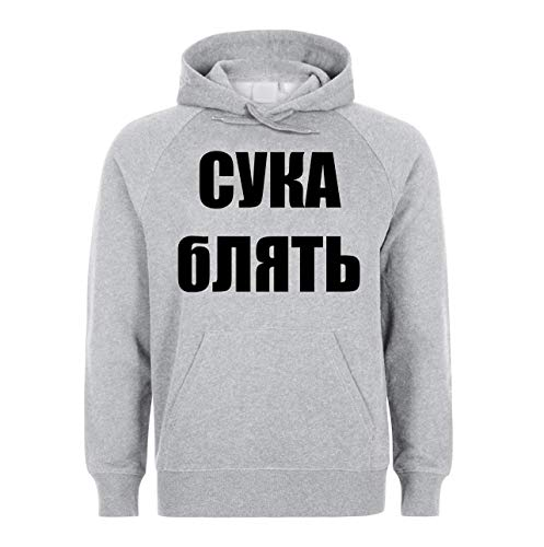 NoMoreFamous Cyka Blyat Game Gamer Unisex Sweatshirt Hoodie Sweat à Capuche Medium