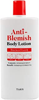 TIAM Anti-Blemish Body Lotion, Body Acne Treatment, bacne, Great for fighting breakouts and acne scars removal, 6.76 OZ
