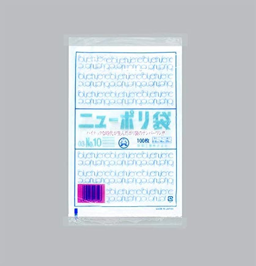 積分任命する適度に福助工業株式会社 ニューポリ袋 03 No.10 (1ケース:6000枚)