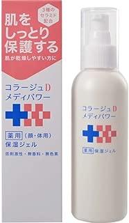 コラージュ D メディパワー 保湿ジェル 150mL 【医薬部外品】