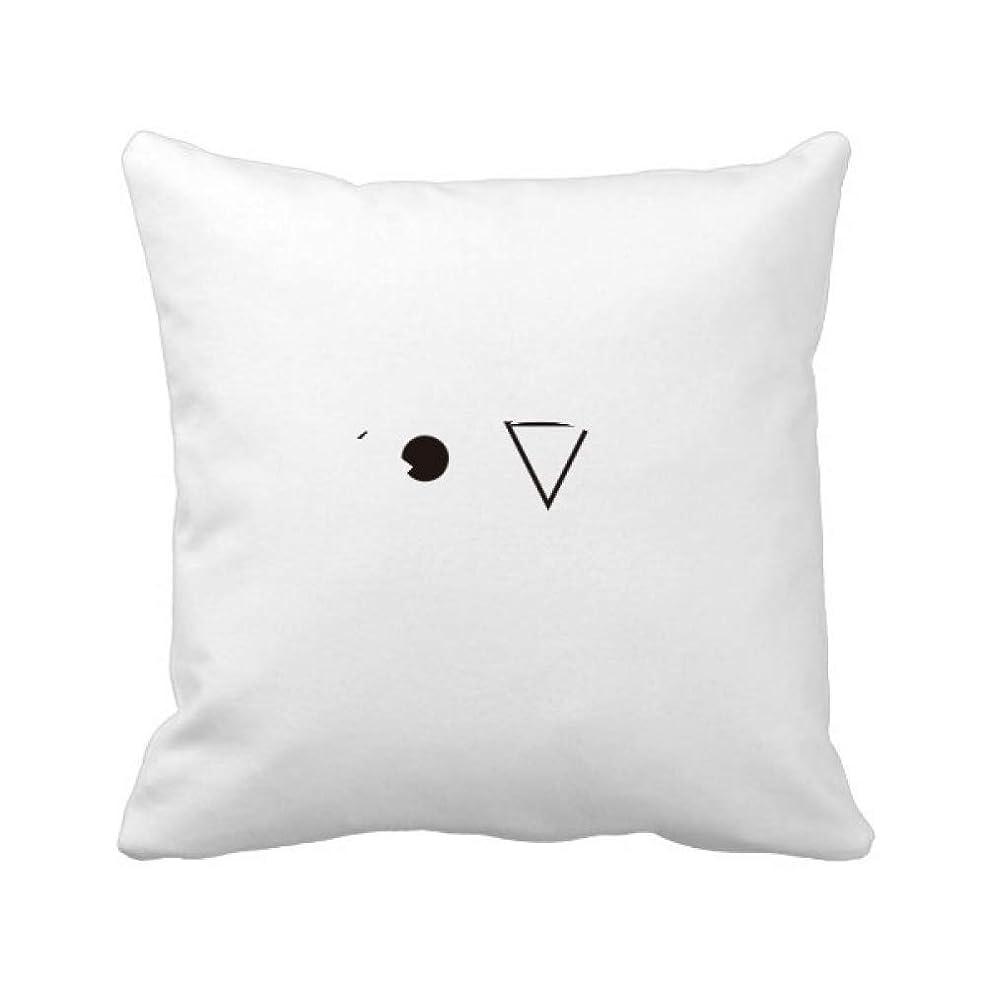 昆虫懐ヒューム可愛い顔文字のトーストの発現 パイナップル枕カバー正方形を投げる 50cm x 50cm