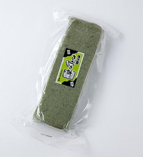 山木食品工業 ふるさとの味覚 真空斗棒餅1kg 草